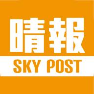 skypost.ulifestyle.com.hk